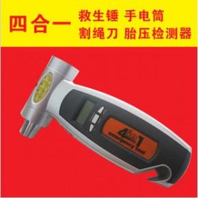 车用四合一安全锤带手电筒割刀多功能汽车轮胎压力计