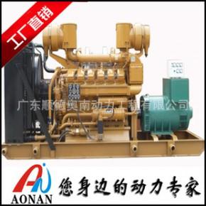 800KW山东济南柴油发电机组