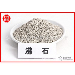沸石过滤滤料能量石 深圳