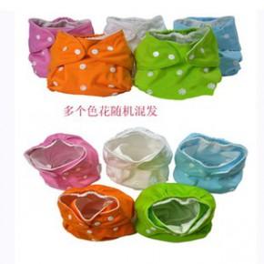 婴儿布尿裤可调大小防水隔尿垫 防漏透气尿布裤婴儿尿不湿 1002
