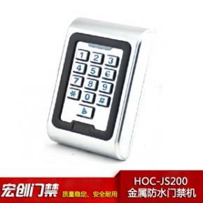 防雨防水门禁一体机 刷卡密码防水键盘 IP68防水等级