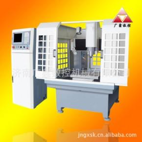 模具雕刻机GX-5060、郑州模具机