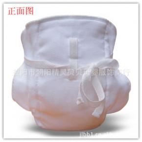 婴儿纯棉纱布生态棉布尿裤尿片透气尿布裤尿不湿尿布兜