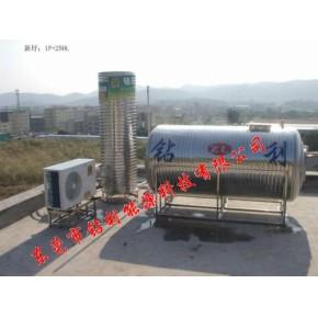 钻石虎热泵热水器