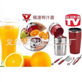 pro v juicer 手动不锈钢榨汁机 迷你榨汁机 手动榨汁机 榨汁机