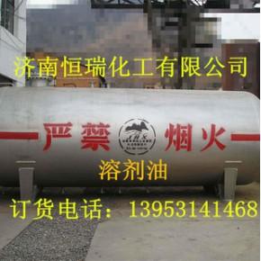 轻芳烃200#溶剂油,含量99%水白色国标