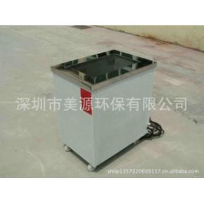 清洗设备生产公司 工业清洗设备 超声波清洗机