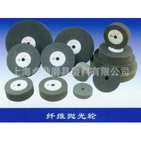 厂家大量供应产各种尼龙纤维抛光轮 不锈钢抛光轮、拉丝轮