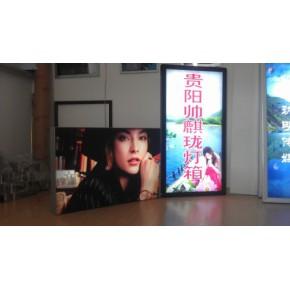 贵州帅麒珑传媒有限公司