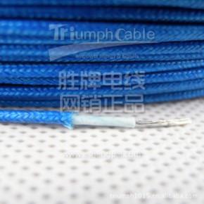 微波炉配线3122美标认证20AWG高温硅胶编织线10种颜色