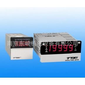 FM8频率|转速|线速表 供应东崎TOKY
