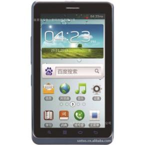 引领 安卓系统手机市场创造价值品牌手机5.0 1.2GHz 学生电脑X900