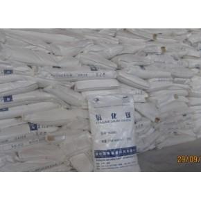 全国供应轻质、高活性氧化镁 可代替进口产品