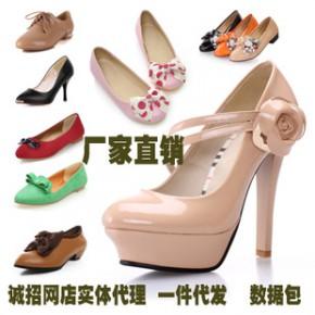 女鞋批发网店免费诚招代理加盟代销分销一件代发货数据包