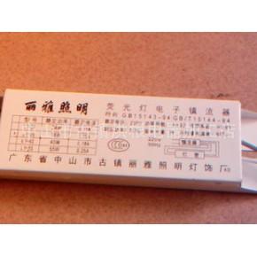 H管U型灯管电子镇流器 荧光灯整流器 18/24/36/40/55W 通用型 短