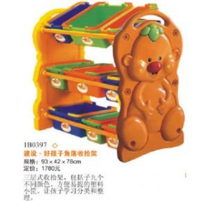 幼儿园玩具柜,玩具架 儿童柜 收纳架