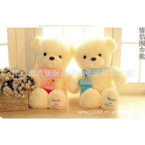 !批发毛毛熊围巾熊 情侣泰迪熊 毛绒玩具抱抱熊 婚庆礼物