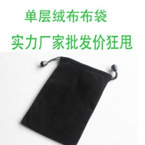 实力工厂直销 移动电源绒布袋 手机布袋批发保护套 低价甩货