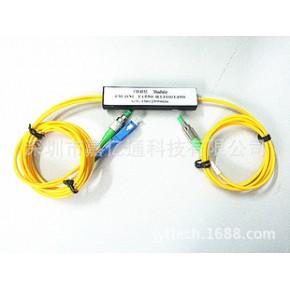 FWDM波分复用器 FWDM光纤合波器 透射T1550反射R1310+1490 ABS盒