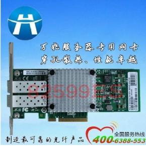 恒拓致远Intel芯片万兆双口服务器光纤网卡