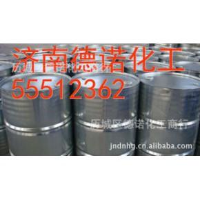 十六烷值改进剂 柴油降凝剂 汽油防爆剂