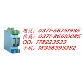 福建上润,WP-9051,WP-9152,转换器