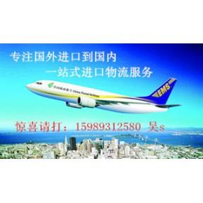 荷兰进口婴儿围兜空运快递到香港的流程