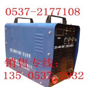 矿山专用660v1140v电焊机