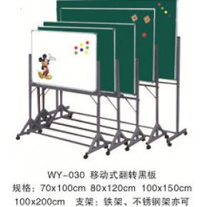 黑板厂家供应磁性双面绿板白板 移动翻转黑板