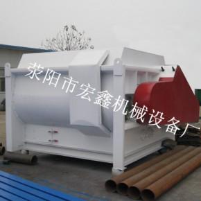 宏鑫机械设备厂 供应干粉混合设备 双轴无重力混合机