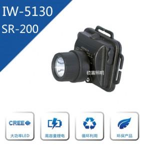 海洋王IW5130微型防爆头灯,LED光源矿灯