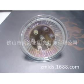 志明亮LED小功率灯杯 MR16单色、七彩 ZML-022B