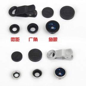 万能夹子鱼眼+广角+微距 iphone n7100 三星 HTC 小米 手机镜头