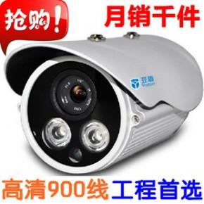 伙拼安防红外摄像机 高清监控摄像机 摄像头 监控探头