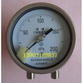 特价不锈钢高静压CY系列双波纹管差压表膜盒差压表