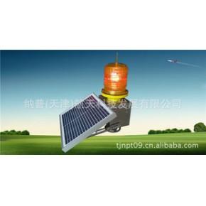 NPT-TGZ-90O 中低光强太阳能警示灯