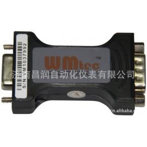 宇泰同款无源串口转换器/RS232串口光电隔离器