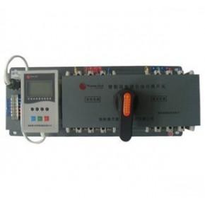 双电源自动转换开关 400A/3P塑壳型双电源