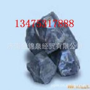 金属硅 工业硅粉 金属硅