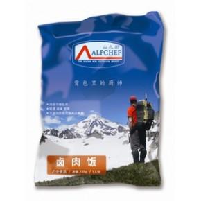 山之厨户外 应急冻干脱水轻量速食食品 咖喱牛肉饭多款户外饭