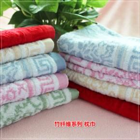 天天特价竹纤维多款枕巾一对物流 结婚纯棉批发柔软除菌