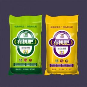 定做 40KG化肥编织袋 有机肥料包装袋 肥料编织袋  60*100CM
