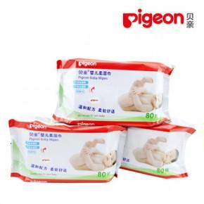 贝亲湿巾 婴儿特惠湿纸巾 80抽 3连包湿巾 婴儿柔湿巾PL135