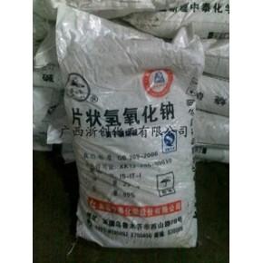 广西 新疆天业片碱 氢氧化钠 工业烧碱