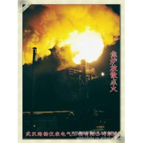 2套4.3米DN500焦炉煤气自动放散点火装置