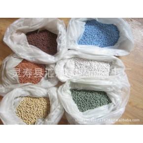 陶碳球 彩色陶粒 无土栽培园艺 花卉 盆栽 绿植 创意 植物盆栽