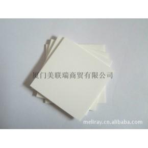 [供应]氧化铝陶瓷基板 覆铜板 薄膜电路 COB基板