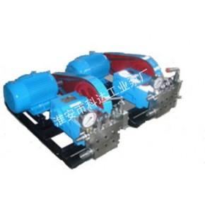 3W20高压往复泵 3W20高压往复泵