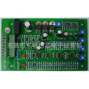 桥芯电子大量供应压铸机用单阀比例放大板 PCB-019