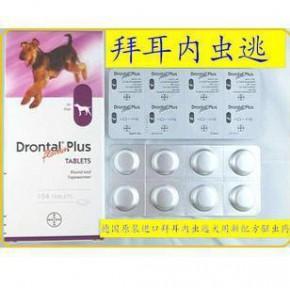 德国  拜耳 狗狗 宠物 驱虫药 犬用 杜虫片 宠物药品